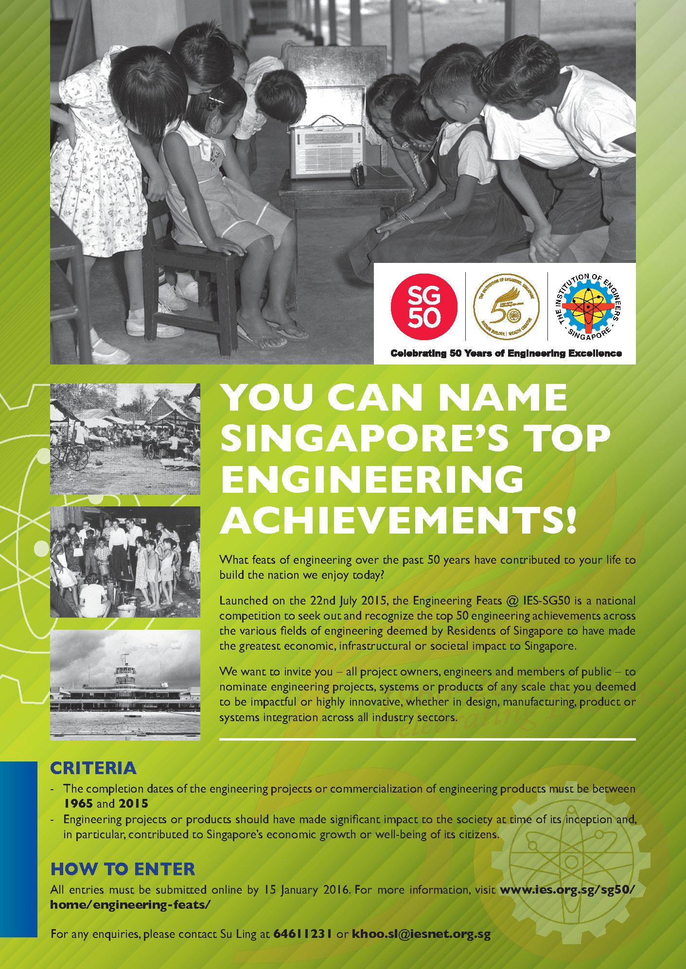 Engineering Feats flyer